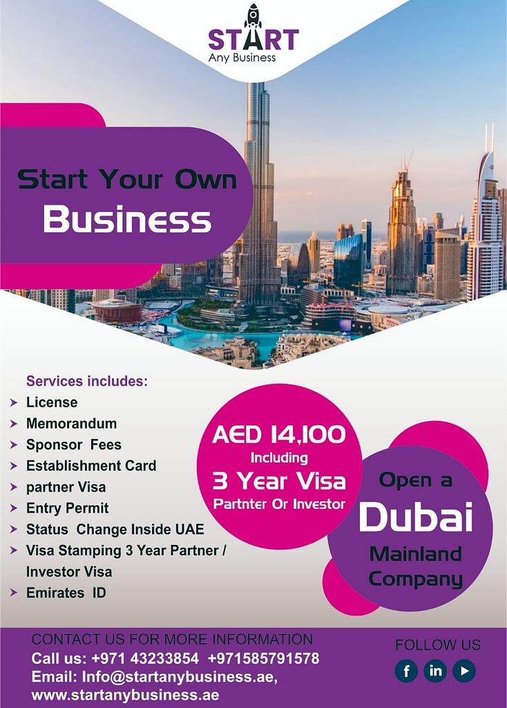 OPEN A DUBAI MAINLAND COMPANY ♦️@14100 AED