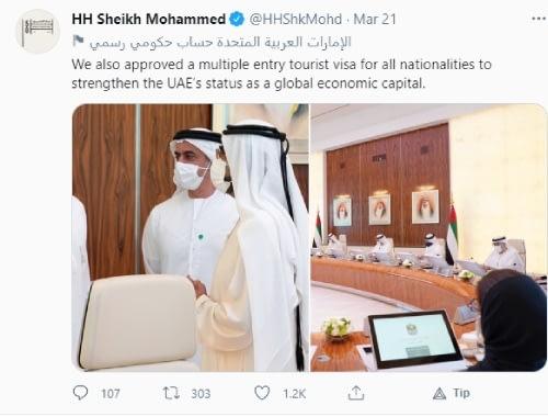 Sheikh Mohammad Tweet regarding multi entry tourist visa