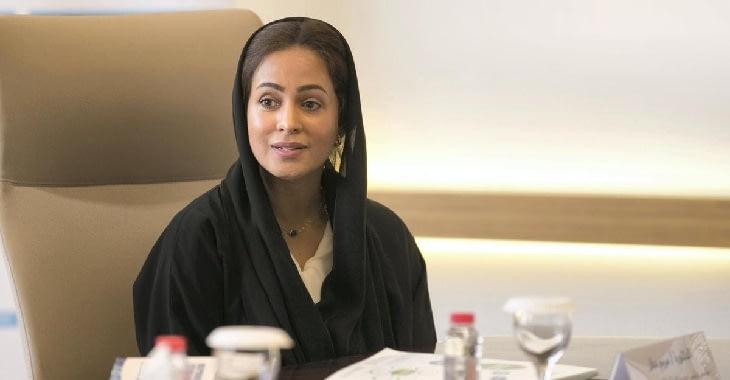 Maryam Matar