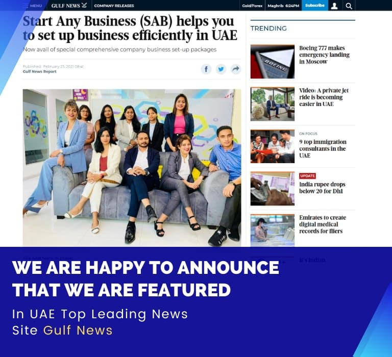 Startanybusiness featured in gulf news-mobile